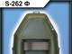 пвх лодка муссон 262